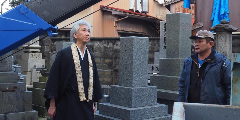 平成三十年度 初夏法座のお知らせ